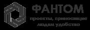 ООО «Фантом»